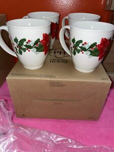 NIB Princess House Marbella Holiday Elegance Coffee Mugs (3271) Set of 4 NEW!