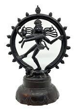 "Bronze Brass Dancing Shiva Natarāja ""Lord of the Dance"" Hindu Indian Art 9 3/4"""