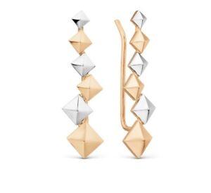 14 Karat 585 Russian Rose White Gold Geometric Cool Design Wing Cuff Earrings 2