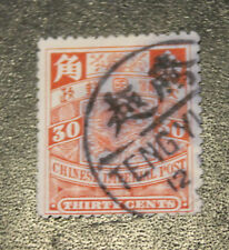 China Coiled Dragon 1898 30c Carp Stamp with 'TENGYUEH 騰越' Bilingual Cancel