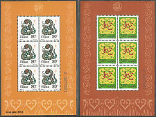 China 2001-2 New Year of the Snake 2V S/S Zodiac Animal 蛇兑奖小版