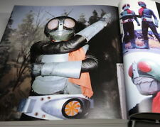 Masked Rider 1971-1984 : 10 Showa Rider treasured photos and document book #0927