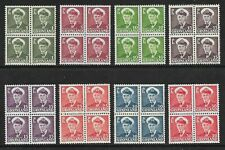 GREENLAND 1950-60 Frederick IX Blocks SG 26-32, 29a MNH/** (CV £190+)