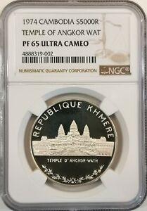 NGC-PF65UC 1974 CAMBODIA 5000RIELS TEMPLE OF ANGKOR WAT SILVER PROOF