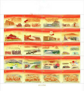China 2021-16 100th of Communist Party of China stamps full sheet