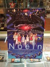 ANIME - DVD - Noein - Complete Series