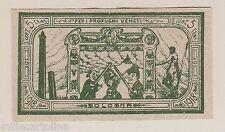 # BOLOGNA: 1918 - ERINNOFILO c. 5 - PRO PROFUGHI VENETI (le marionette picchiano