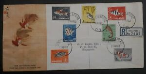 SCARCE 1962 Singapore Native Fauna Registd FDC ties 7 stamps cancelled Singapore