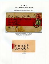 Weeda China cover, Canton to Kentucky, USA, London First Printing Junks