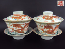 IMPRESSIVE Pair Chinese Antique Oriental Porcelain Famille Rose Tea Bowls Set