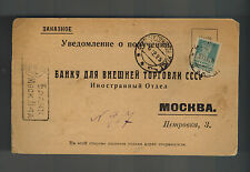 1925 Moscow Russia USSR Postcard cover Money Order Receipt Bank Registered