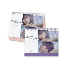당신이 잠든 사이에 2018 Calendar K-drama Lee Jong Suk Suzy  &  Photo Essay
