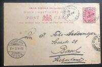1902 Aburi Gold Coast Postal Stationery Postcard cover To Basel Switzerland