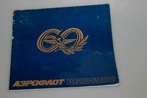 booklet aeroflot ussr
