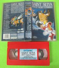 VHS film SAINT SEIYA IL SACRO GUERRIERO The movie 1999 animazione (F185) no dvd