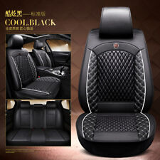 Luxury  5D Surround Full Seat PU Leather Sponge Fabric Car Seat Cover Cushion