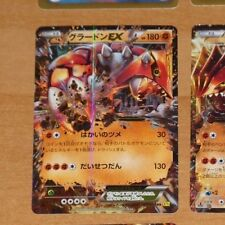 POKEMON JAPANESE CARD HOLO CARTE Groudon EX 039/070 RR XY5 1ED JAPAN NM