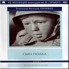 SYN POLKA (DVD PAL)