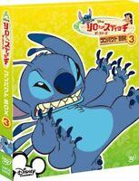 Disney Lilo & Stitch The Series Compact Box 3 DVD Region 2 Japan Import New