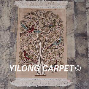 YILONG 1.2x1.7' 300L Handmade Classic Silk Carpet Tree of Life Tapestry LH692A