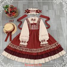 Wine Lolita Japanese Sweet Daily Vintage Long Sleeve OP Loli Girl Princess Dress