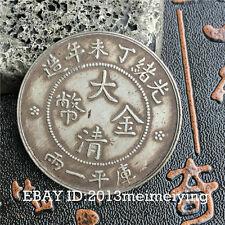 1907year Kuang Hsu Empire(32)Tai Ching Ti Kuo One Tael Dollar Silver Coin 26.73g