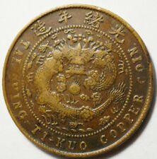 CHINE - SHANTUNG : ASSEZ RARE 10 CASH 1906