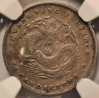 1890 China Kwangtung 10 Cent Luster NGC VF25 Y#200 原汁原味全龙鳞广东光绪元宝壹角银币