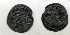 Hephthalites Ancient Silver Coin 475 - 560 Ad