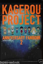 JAPAN Kagerou Project (Kagerou Days) Anniversary Fan Book 2
