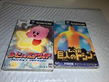 Doshin the Giant & Kirby Air Ride Nintendo GameCube JP Import System Lot W/cases