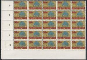 Netherlands 1976 Zuider Zee Project, MNH 40¢ sheet of 50 folded, sc#561