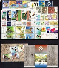 ISRAELE 1989 Annata Commemorativi + Foglietti MNH**