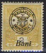 Romania Hungary 1919 Oradea TURUL 2 Bani IInd GENUINE  MNH OG  signed
