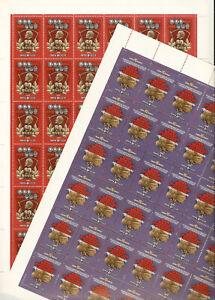 USSR 1978 - n° 4491-92 MNH ** YT 10,80€ - 60-Летие Комсомола (2 Sheets)