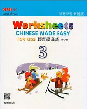 Chinese Made Easy for Kids 2nd Ed (Traditional) Worksheets 3