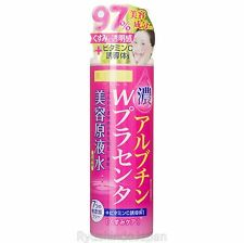 Cosmetex Roland Japan Arbutin Placenta VitaminC Brightening Toner 185mL