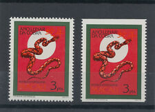 1989 Macau / Macao UM/M New Year : Year of the snake stamp (SG 685) + booklet st