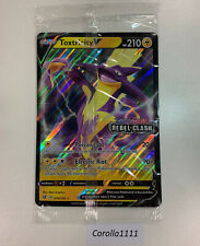 JUMBO/OVERSIZED Toxtricity V - 070/192 Rebel Clash - Rare Pokemon Card