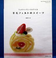 Sweets of Wool Felt /Japanese Handmade Craft Pattern Book