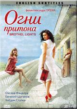BROTHEL LIGHTS / OGNI PRITONA RUSSIAN DRAMA ENGLISH SUBTITLES BRAND NEW DVD NTSC