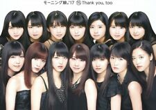 New Morning Musume '17 15 Thank You, too First Limited Edition CD Blu-ray Japan