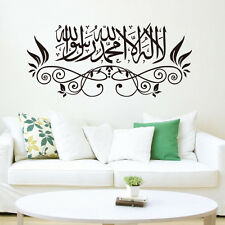 Wall Sticker Islamic Muslim Arabic Quran Calligraphy Religious Quote Vinyl Decal