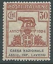 1924 REGNO PARASTATALI CASSA NAZ LAVORO 30 CENT VARIETà O ROTTA MNH ** - M45-2