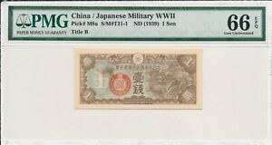Japanese Military WWII Hong Kong  1 Sen ND(1939)  PMG  66EPQ