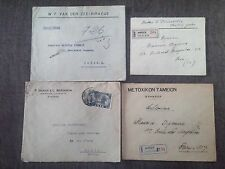 P939. 4 ENVELOPPES FRANCE GRECE. RECTO VERSO. DIVERS PERIODES
