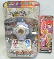 Bandai Youkai Watch Shadow Side DX Yokai Watch Elda & Suzaku Sword Yokai Arc Set