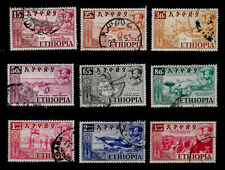 ETHIOPIA: 1952 STAMP COLLECTION SET SCOTT #327-35 SOUND