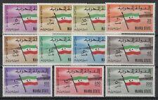 MAHRA STATE (South Yemen)—1967 Definitives, flag/seacoast, MNH/VF—Michel 1-11