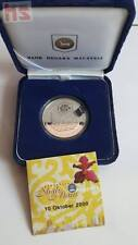 Malaysia Shah Alam Single Silver  Commemorative Coin with Box and Certificate